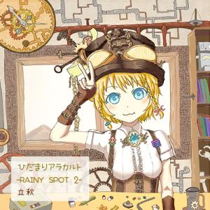 170315_CD用ジャケ(小)